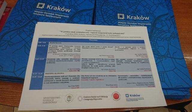 """Konferencja """"W polskiej szkole wielokulturowej – wsparcie kompetencji kadry pedagogicznej"""""""